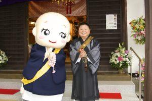 徳島市壽量寺 開基400年記念06