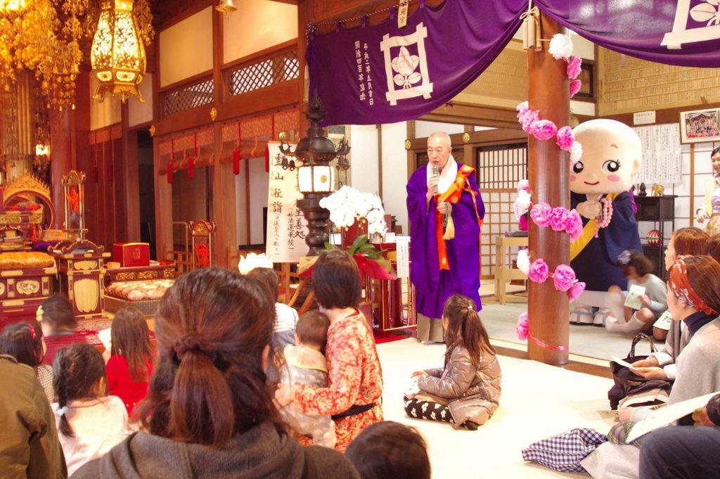 【常圓寺】子供の花まつり (2)hp用