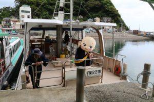 鯛ノ浦遊覧船にのるよ~! 行ってきまぁす!