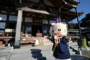 久しぶりの法蔵寺さんです(2度目だよ!) 本堂でお参りちゅう~♪